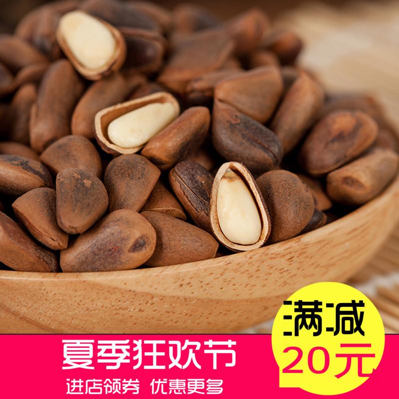 东北野生开口松子17年新货原味非油炸400g孕妇吃的坚果特产零食