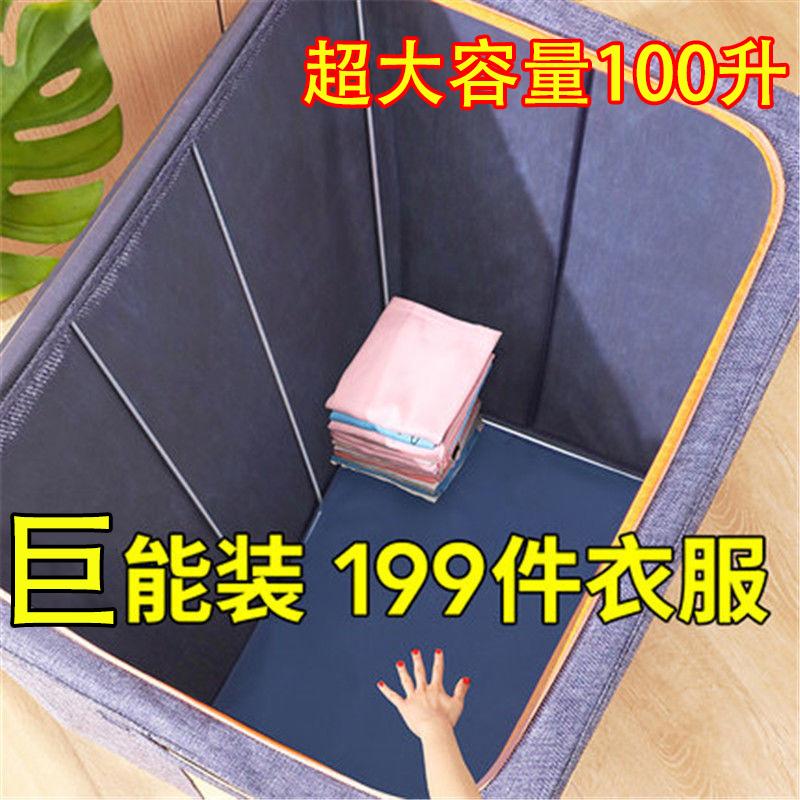 Контейнеры для хранения / Подставки под кружки Артикул 520505223840
