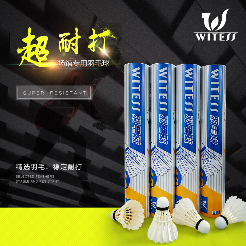 Real Badminton Cork Durable King 6 12 Goose feathers indoor and outdoor training to play non-rotten badminton