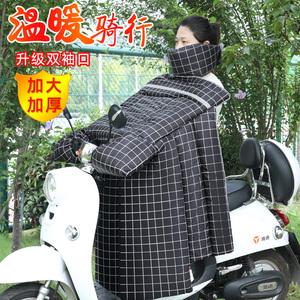 电动摩托车挡风被冬季加绒加厚电瓶车自行车护膝保暖防风衣罩冬天