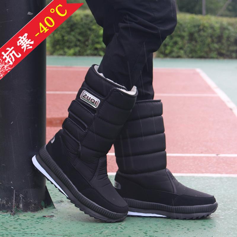 冬の新商品の男性靴は東北の厚い綿のブーツの中で筒の雪の靴の男性のプラスの絨毯の冬の大きいサイズの男性の靴です。