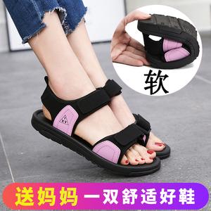 夏天妈妈凉鞋女平底舒适大码40中老年50老太太60岁软底防滑沙滩鞋