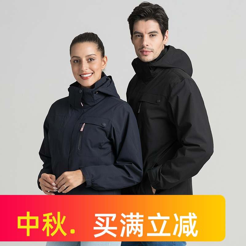 Skelo mens three in one or two outdoor mens and womens mountaineering clothes 20 thick fishing recommended