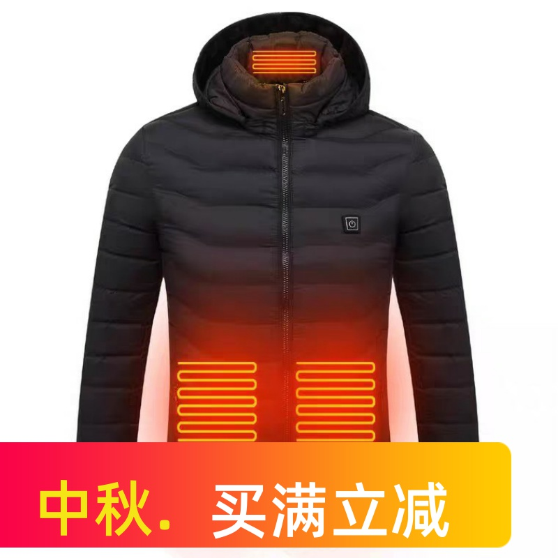 Graphene heating down cotton jacket mens rechargeable work clothes outdoor lovers clothing 20 carbon fiber warm quality