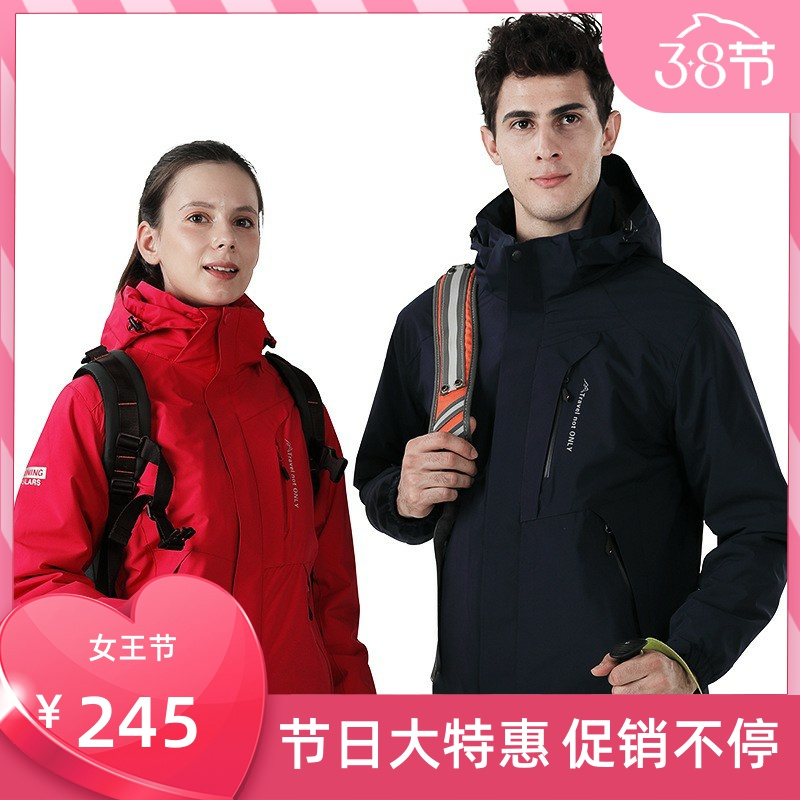 Milan CASS 8186 outdoor assault suit mens three in one suit womens plush new couple fishing suit mountaineering suit