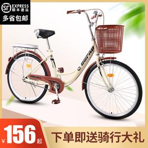 自行车女式成年轻便普通代步淑女通勤车男女学生城市老式复古单车