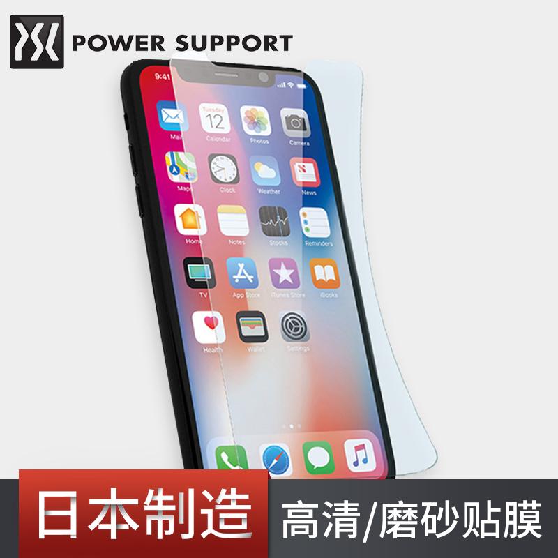 日本PowerSupport苹果X手机屏幕贴膜iPhone10高清磨砂进口x保护膜日本制造原装进口静电吸附超薄防眩PET软膜