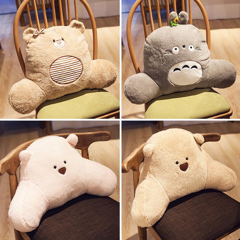 豆豆熊抱枕护腰靠垫腰靠椅子办公室腰垫靠枕腰枕椅子靠背垫护腰女券后32.00元