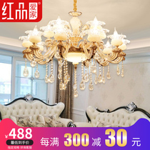 European Jade crystal chandelier Red Love home zinc alloy atmospheric living room lamps suction top Bedroom restaurant luxury Lights