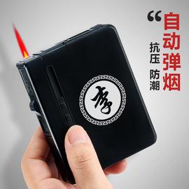 创意便携超薄充气烟盒打火机自动弹烟不锈钢铝合金男士个性刻字