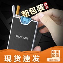 銃のタバコは、パーソナライズされた煙フォルダ細長い超薄型携帯機器20人の男性のステンレス金属タバコの箱を吸います20はシガーライター1を搭載し