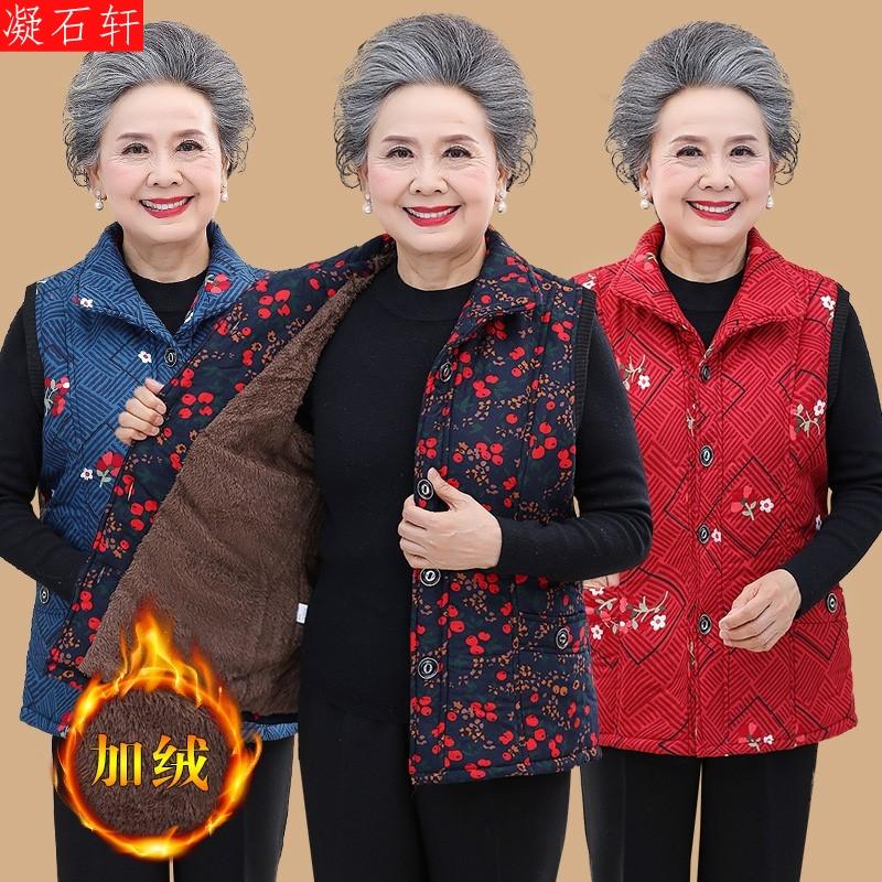 中老年人女装马甲加厚加绒背心妈妈短袖外套秋冬奶奶大码印花棉袄