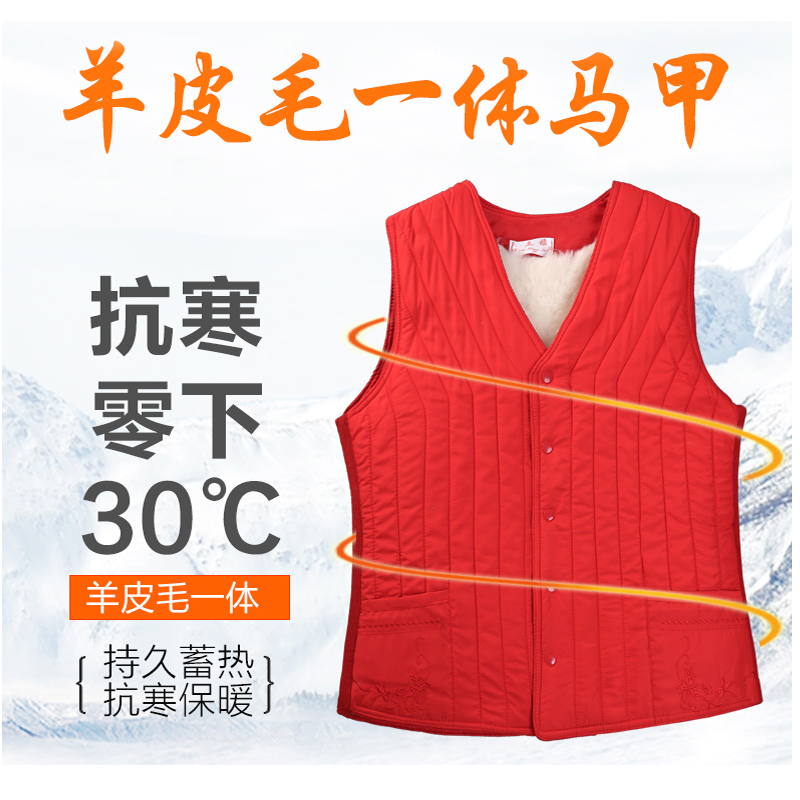 Sheepskin and wool vest for women middle aged and old people with thickened warm shoulder in autumn and winter