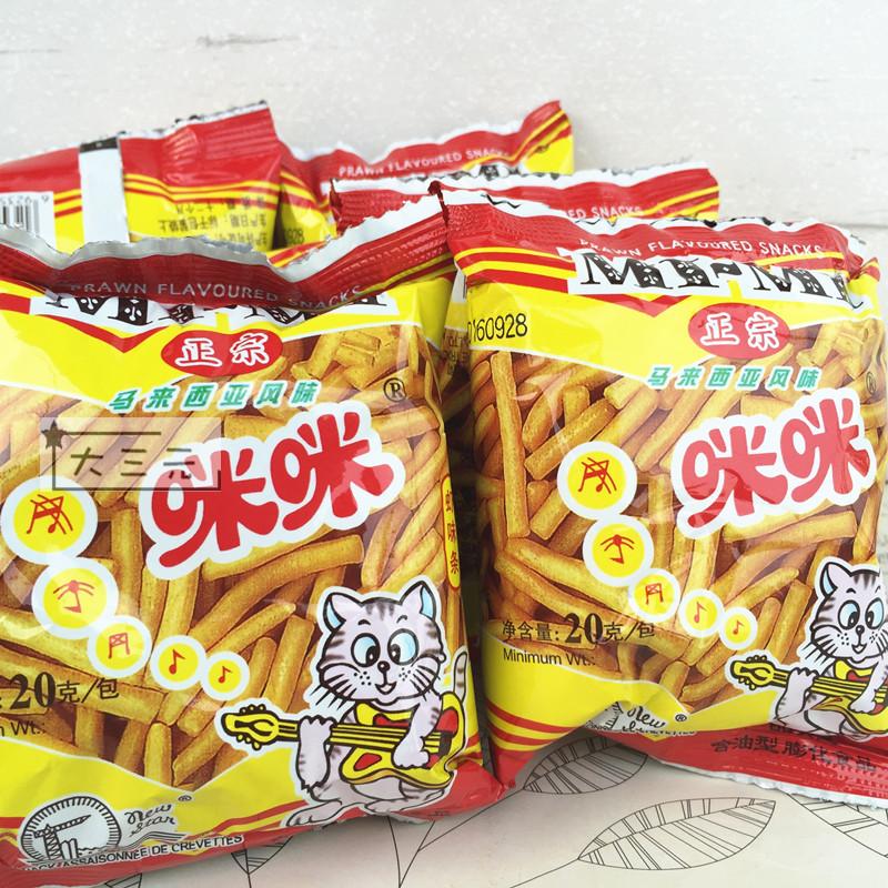 正宗马拉西亚风味咪咪虾条20g*10包 80后儿时经典零食 休闲食品