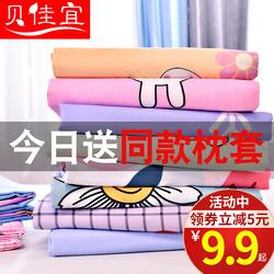 水洗棉床单单件枕套三件套夏季清爽型ins风学生宿舍少女单人被单