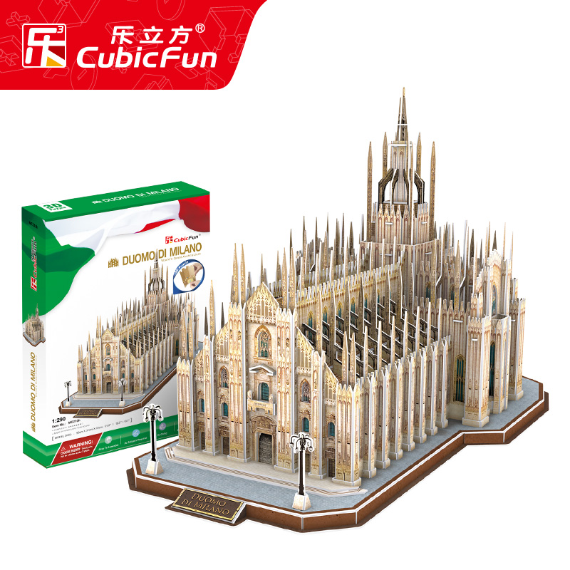 Le Cube 3D three-dimensional puzzle Milan Cathedral building assembly model toys difficult diy decoration