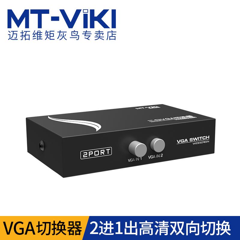 Шаг развивать размер квадрат два рот vga переключение устройство 2 продвижение 1 из дисплей экран видео переключение устройство два продвижение один