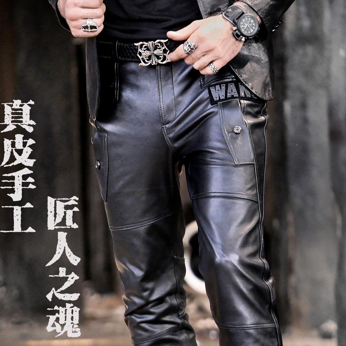 Кожаные брюки Артикул 578830753281