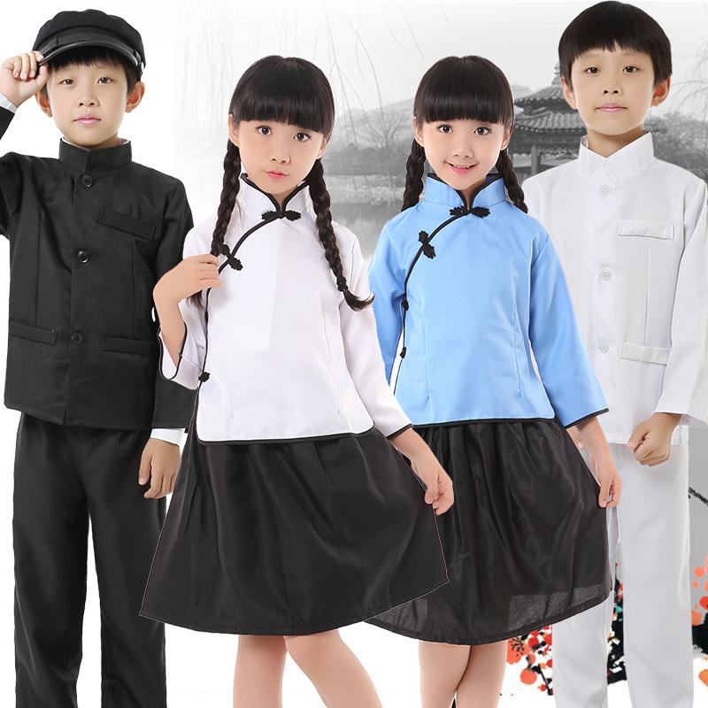 兒童中山裝演出服男女童民國學生裝表演朗誦合唱服五四青年裝唐裝