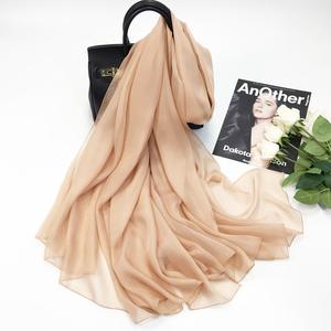 经典纯色时尚优雅气质女士桑蚕丝丝巾真丝围巾沙滩巾薄款纱巾披肩