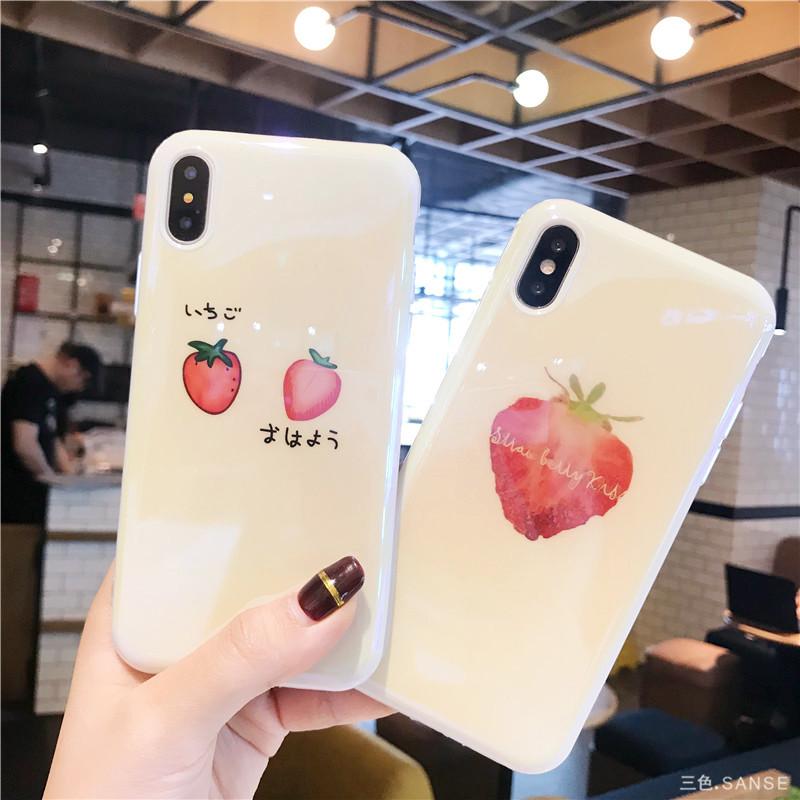 韩国小清新草莓水果iPhone7Plus手机壳苹果6/6s/8p/X蓝光软壳潮女