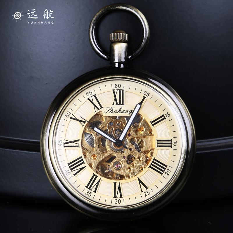 Карманные часы Артикул 537307376228
