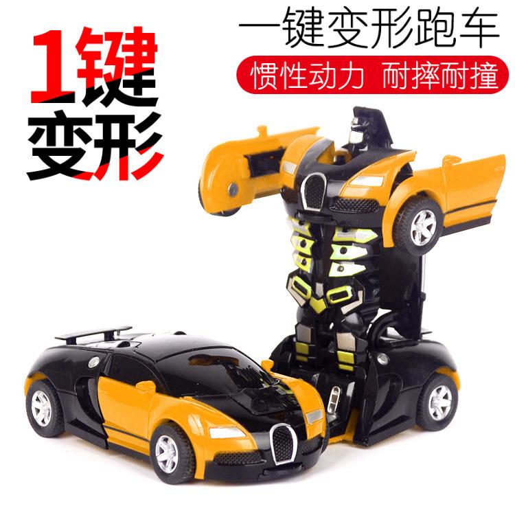 天天特价变形玩具5儿童男孩pk金刚满12.50元可用1元优惠券