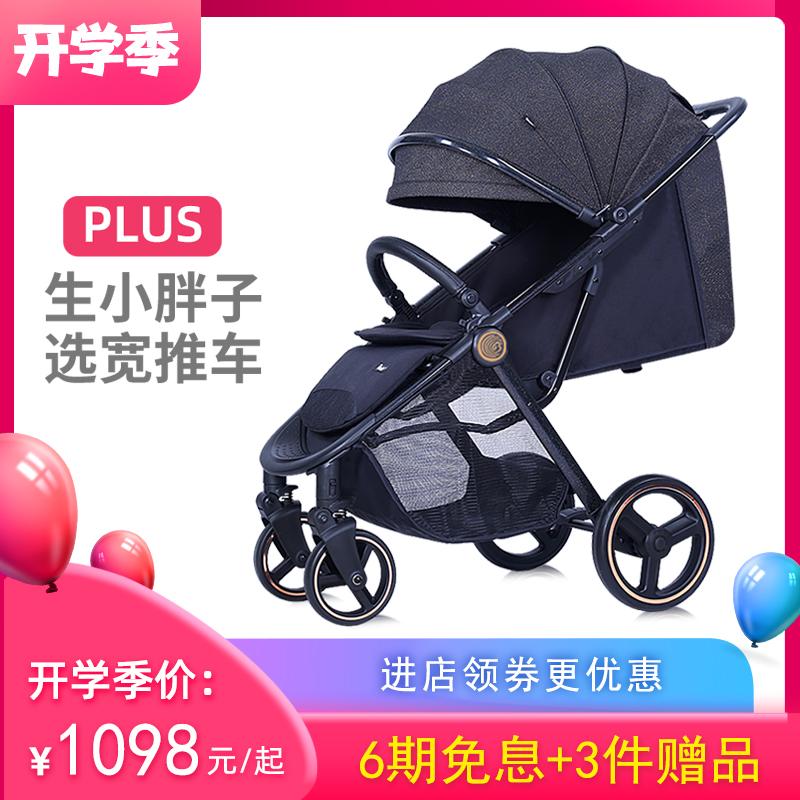 德国Bair高景观婴儿推车一键折叠婴儿车可躺可坐宝宝车避震