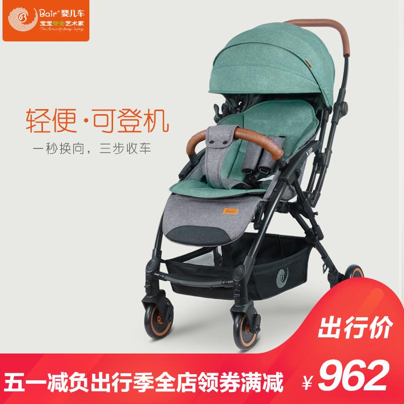 Bair ребенок тележки двусторонний легкий сложить может сидеть можно лечь 0-1-3 лет германия зонт автомобиль портативный ребенок автомобиль