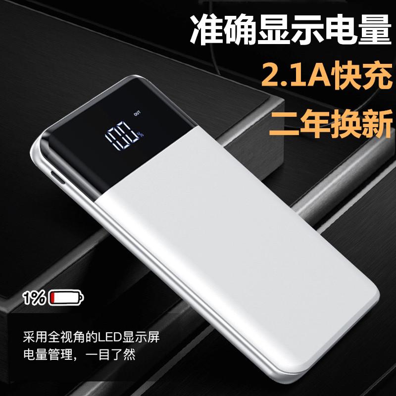 超薄飞利浦充电宝20000毫安苹果oppo通用便携快冲大容量40000毫安图片
