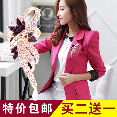 9.90元包邮买二水晶胸针韩国版奢华大气女外套