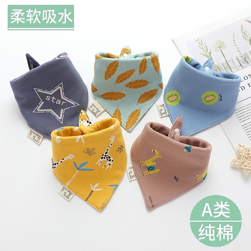 男宝宝纯棉防水新生儿童韩版三角巾能入手吗