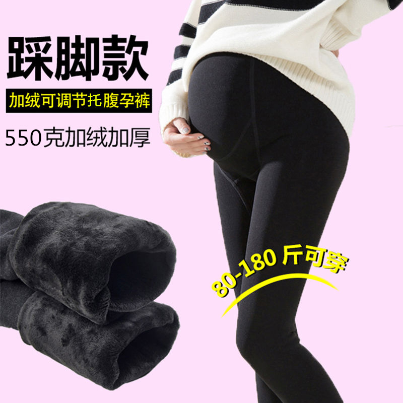 Pregnant womens underpants adding Plush in winter