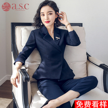 Professional suit female working temperament fashionable suit small fragrance formal dress female president goddess work suit