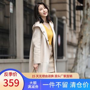 2020秋冬新款毛呢外套女无羊绒双面呢大衣中长款韩版休闲宽松反季