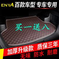 Honda корона дорога новые fit xrv десять поколения civic urv соглашение восемь поколений 2017 модель crv подушка для багажника хвостовой