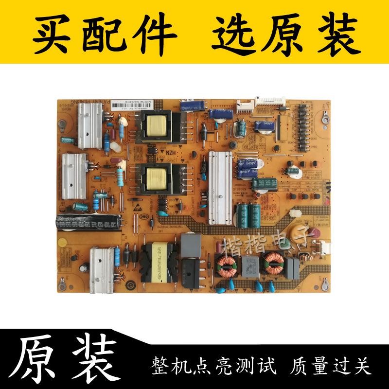 海尔液晶电视h39e10电源板配件