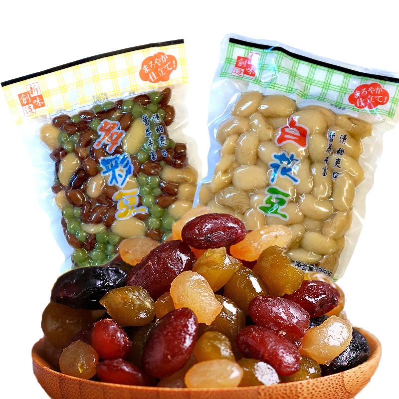 多彩豆甜蜜豆350g*2袋蜜蜜豆糖纳豆刨冰奶茶冰粥甜品辅料烘焙原料