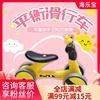 乐的小黄鸭平衡车扭扭车溜溜车滑行车踏行车学步车幼儿童宝宝玩具