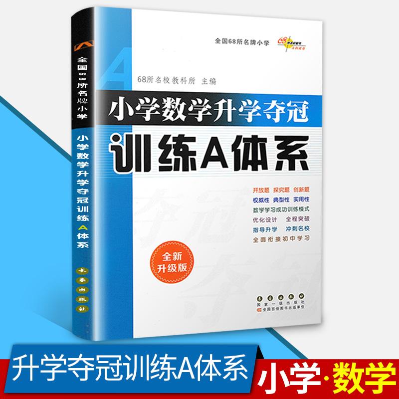 Книги о коллекционировании мебели Артикул 592383779319