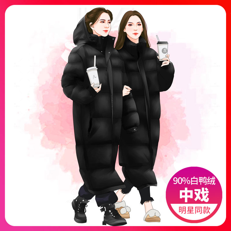 Down jacket men and womens super long knee to ankle 2020 new loose and thickened lovers fashion popular Chinese opera