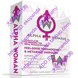 ALPHA WOMAN Fat Burner - Weight Loss Supplement For Women