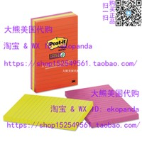 Post-it Super Sticky Notes, 4 x 6-inches, 3 X 135 Count