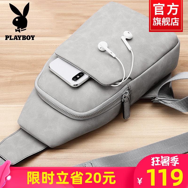 Мужские сумки через плечо Артикул 569075264229