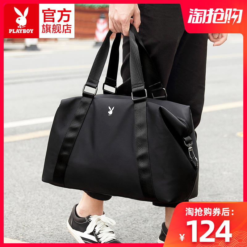 Playboy Men's Travel Bag Portable, Large Capacity Travel Short-distance Luggage Bag Sports Fitness Bag