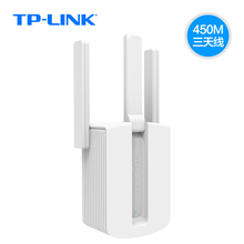 TP-LINK Wireless Amplifier WiFi Signal Expander Enhances Wife Relay in Receiving Networks Expansion waifai Enhances Bridging Home Routing Long Distance Through Wall High Power tplink