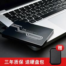 DX302 机USB3.0金属外壳 1TB2TB 移动硬盘机械硬盘外接式 非装 达墨