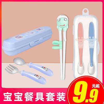 婴儿学吃饭勺子儿童筷子训练筷硅胶软勺宝宝餐具套装保温碗辅食碗