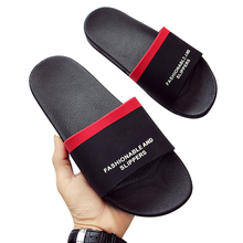 Household slippers female summer wear couple indoor home non-slip soft bottom bathroom shower shower slippers men winter