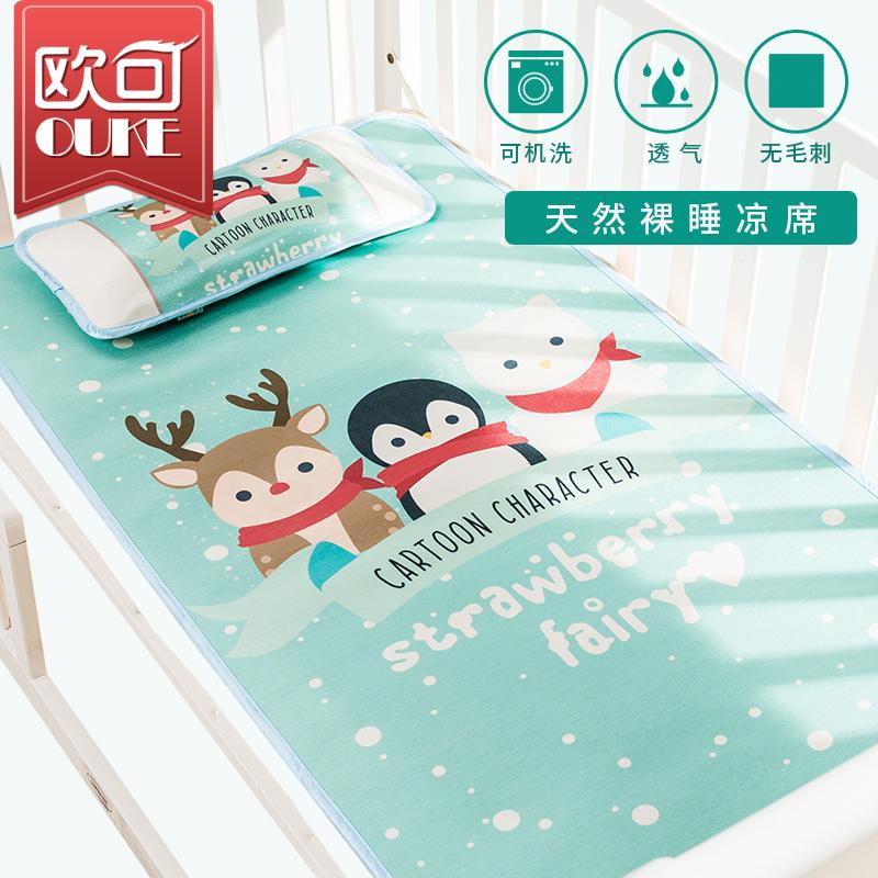 Ребенок коврик новорожденных шелк льда ребенок лето детский сад вздремнуть коврики воздухопроницаемый кровать для младенца ребенок коврик